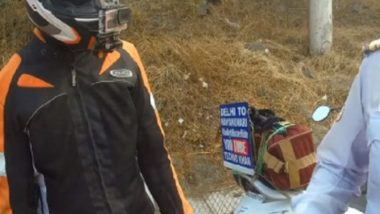 बाइक की नंबर प्लेट पर लिखा था 'पाक की दीवानी', गुस्साए लोगों ने जमकर लात-घूसों से की धुनाई