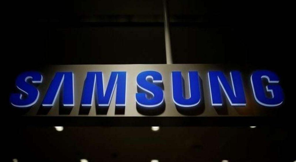 फरवरी में लॉन्च होगा सैमसंग 'एम30' स्मार्टफोन, जानें खास फीचर और कीमत