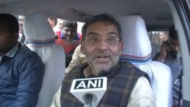 चमकी बुखार: पूर्व केंद्रीय मंत्री उपेंद्र कुशवाहा ने बच्चों की मौत के लिए CM नीतीश कुमार को ठहराया जिम्मेदार, मांगा इस्तीफा