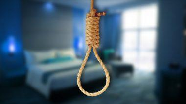 हैदराबाद: नौकरी से निकाले जाने के बाद सॉफ्टवेयर डेवलपर युवती ने हॉस्टल में की आत्महत्या