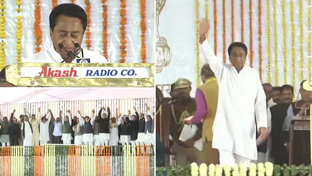 मध्यप्रदेश: कमलनाथ बने 18वें मुख्यमंत्री, शपथ ग्रहण में शिवराज भी रहे मौजूद