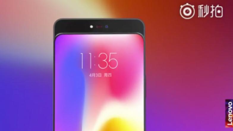 Lenovo का अबतक का सबसे पॉवरफुल स्मार्टफोन 18 दिसंबर को होगा लॉन्च, जाने क्या है खास फीचर्स