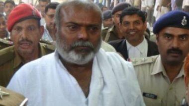 बिहार: नाबालिग से रेप मामले में RJD से निलंबित विधायक राजवल्लभ समेत 6 लोग दोषी करार, 21 दिसंबर को होगा सजा का ऐलान