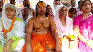 राम मंदिर विवाद: 6 दिसंबर को आत्महत्या की धमकी देनेवाले बाबा गिरफ्तार, 14 दिन की पुलिस रिमांड पर