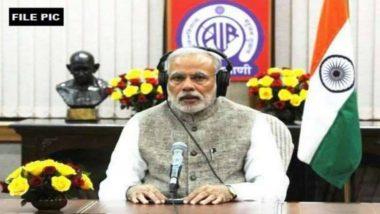 मन की बात: प्रधानमंत्री नरेंद्र मोदी रविवार को 60वीं बार देशवासियों को करेंगे संबोधित
