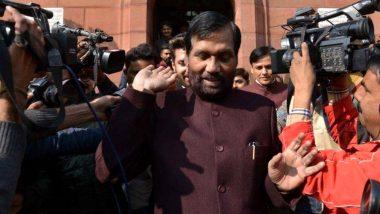 बिहार से राज्यसभा के लिए निर्विरोध चुने गए रामविलास पासवान, अपनी जीत को लेकर थे आश्वस्त