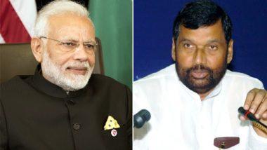 उपेंद्र कुशवाहा के बाद पासवान भी छोड़ सकते हैं NDA का साथ, LJP ने दिया सीट शेयरिंग को लेकर BJP को अल्टीमेटम
