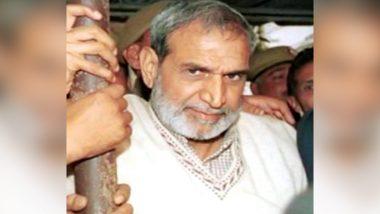 1984 सिख विरोधी दंगे: सज्जन कुमार को दोषी करार देते समय रो पड़े जज और वकील