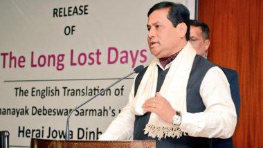 कर्ज माफी में असम का भी नाम जुड़ा, सरकार ने किया 600 करोड़ की किसान कर्ज माफी का ऐलान
