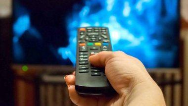 गुड न्यूज! अब अपनी पसंद के चैनलों को चुनने के लिए TRAI ने दी 31 जनवरी तक की छूट