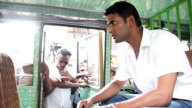 फिल्मकार विशाल को पुलिस ने किया गिरफ्तार