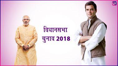 क्या देश को मिल गया मोदी का विकल्प ? तीन राज्यों में जीत के बाद राहुल गांधी की लोकप्रियता बढ़ी