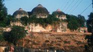 अयोध्या विवाद को लेकर संघ का बयान, कहा-उम्मीद है फैसला हिंदुओं के पक्ष में आएगा