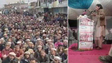 पाकिस्तान की बढ़ी मुसीबत, गिलगित-बाल्टिस्तान में इस मांग को लेकर लोग कर रहे हैं विरोध प्रदर्शन