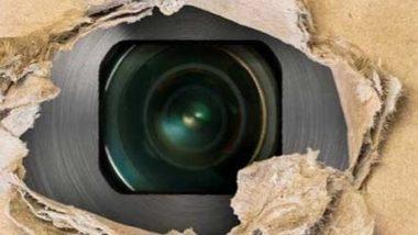 उत्तराखंड: होटल के कमरे में सीलिंग फैन पर लगा था खुफिया कैमरा, मालिक गिरफ्तार, हिडन कैमरा, पंखा, लैपटॉप और मोबाइल जब्त