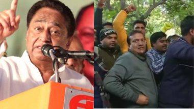 MP के CM कमलनाथ के बयान की हो रही है चौतरफा निंदा, BJP के पूर्वांचल मोर्चा ने किया उनके आवास का घेराव