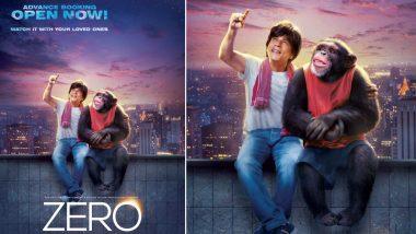 शाहरुख खान की 'जीरो' ने दूसरे दिन बॉक्स ऑफिस पर कमाए इतने करोड़