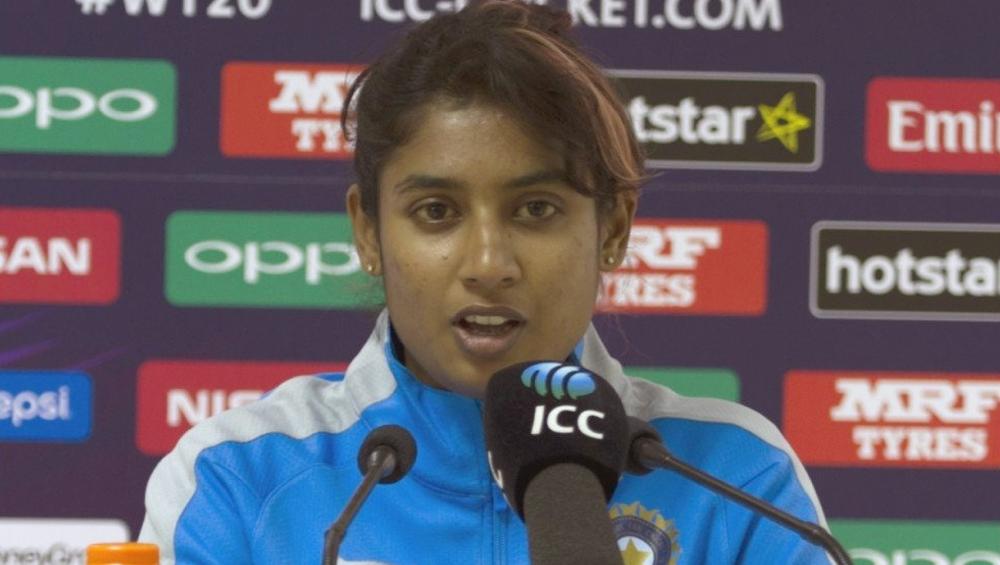 India vs England Women Cricket 3rd ODI 2019: तीसरे वनडे मैच में मिली हार से दुखी कप्तान मिताली राज ने दिया बड़ा बयान, कहा- मध्यक्रम की कमजोरी बन रही है हार की वजह