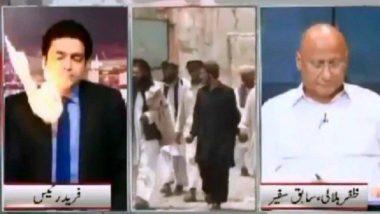 पाकिस्तान: एंकरिंग करते वक्त एंकर पर गिरा आग का गोला, वीडियो हुआ वायरल