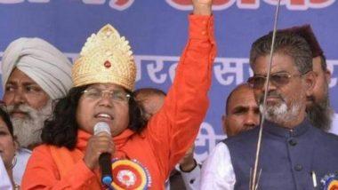 नहीं थम रहा हनुमान जाती विवाद, अब बीजेपी सांसद ने कहा भगवान राम की वजह से इंसान नहीं बंदर बने