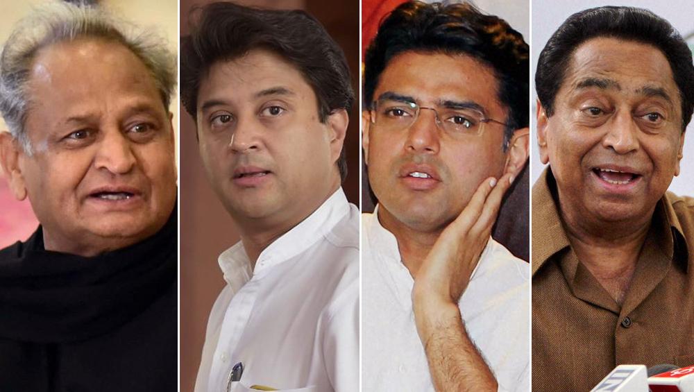 कांग्रेस के सामने बड़ी मुसीबत, 2 राज्यों में 4 मुख्यमंत्री के उम्मीदवार, किसकी होगी ताजपोशी
