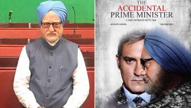 The Accidental Prime Minister Quick Movie Review: जानें कैसा है डॉक्टर मनमोहन सिंह के कार्यकाल पर आधारित इस फिल्म का पहला हाफ