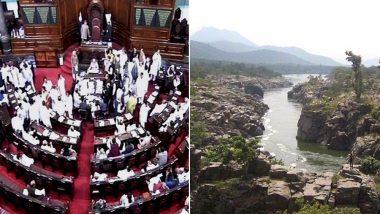 दिल्ली: कावेरी नदी सहित अन्य मुद्दों पर हंगामा, राज्यसभा की बैठक पूरे दिन के लिए स्थगित