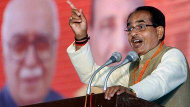 कांग्रेस को शिवराज सिंह चौहान ने दिखाई आंख, कहा- अगर चाहता तो मध्यप्रदेश में बना लेता अपनी सरकार