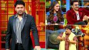 Kapil Sharma के फैंस के लिए बुरी खबर, फरवरी में बंद होगा The Kapil Sharma Show
