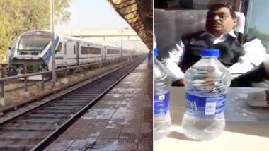 VIDEO: 180 किलोमीटर की रफ्तार से चलने वाली देश की सबसे तेज ट्रेन बनी 'Train 18', ऐसे हुआ हाई स्पीड में स्थिरता टेस्ट