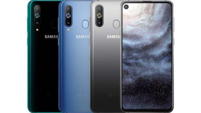 Samsung Galaxy A8s की कीमत का हुआ खुलासा, 31 दिसंबर से शुरू होगी बिक्री