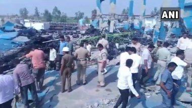 कर्नाटक: शुगर फैक्ट्री में बॉयलर विस्फोट, 6 की मौत