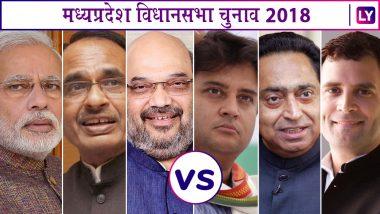 मध्य प्रदेश विधानसभा चुनाव 2018 Result Live News Updates: कांग्रेस निकली 116 पर और 106 सीटों पर सिमटी