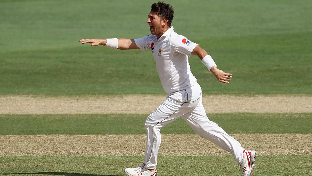 Yasir Shah Death Rumours: कराची प्लेन क्रैश में पाकिस्तानी खिलाड़ी यासिर शाह के मौत की झूठी खबर हुई वायरल