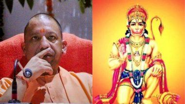 हनुमान जी को दलित बताए जाने पर CM योगी के खिलाफ भड़के इस समाज के लोग, बजरंगबली के मंदिर पर किया कब्जा