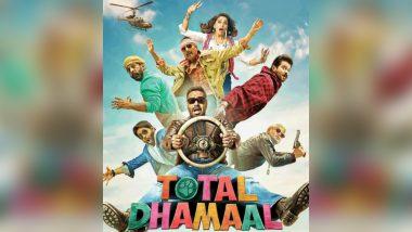 Total Dhamaal Quick Review: कॉमेडी के साथ खामियों से भी भरपूर है अजय देवगन की यह फिल्म