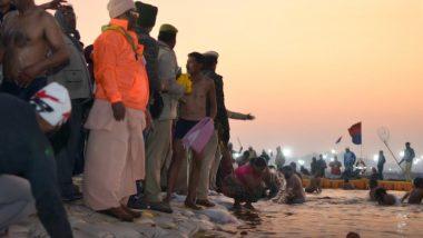 कुंभ 2019: गंगाजल में जहरीला रसायन मिलाने की थी साजिश,  ATS ने IS से प्रेरित 9 संदिग्धों को किया गिरफ्तार