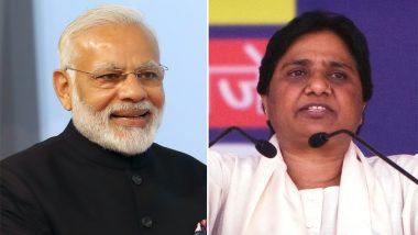 मायावती का प्रधानमंत्री पर तीखा हमला, कहा- मोदी राज में बेरोजगारी चरम पर लेकिन अमीरों की संख्या बढ़ी