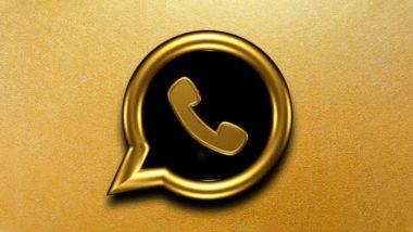 Whatsapp यूजर्स सावधान! भूलकर भी ना करें अपग्रेड, होगा बड़ा नुकसान