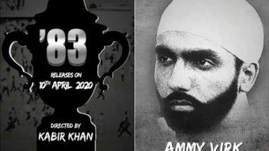 '83' में तेज गेंदबाज बलविंदर सिंह संधू का किरदार निभाते हुए नजर आएंगे पंजाबी स्टार एम्मी विर्क