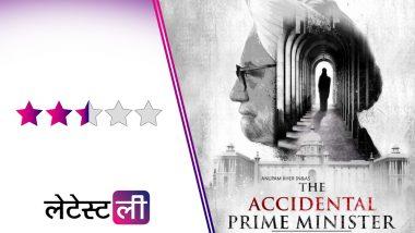 The Accidental Prime Minister Movie Review: अक्षय खन्ना और अनुपम खेर की लाजवाब एक्टिंग, दूसरा हाफ है थोड़ा कमजोर