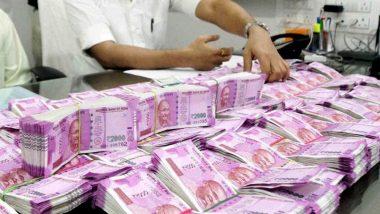 क्या 2000 रुपये के नोट हो जाएंगे बंद? सरकार और RBI ने लिया ये बड़ा फैसला