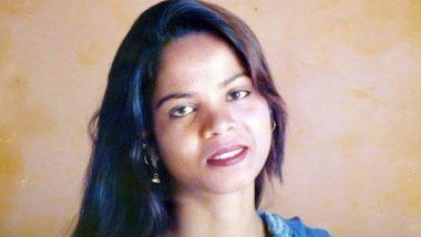 पाकिस्तान: ईशनिंदा मामले में आसिया बीबी की रिहाई पर पाक सुप्रीम कोर्ट आज करेगा फैसला