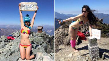 ताइवान: 'बिकनी पवर्तारोही' के नाम से मशहूर 'गिगी वू' की युशान राष्ट्रीय उद्यान के पहाड़ से गिर कर हुई मौत