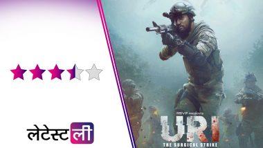 Uri: The Surgical Strike Film Review: उरी हमले की इस कहानी में है ढेर सारा थ्रिल,भारतीय सेना के जज्बे को सलाम करती है ये फिल्म