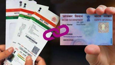 PAN-Aadhaar Link Date Extended: अब नो टेंशन, पैन और आधार लिंक कराने की डेडलाइन 31 मार्च तक बढ़ी