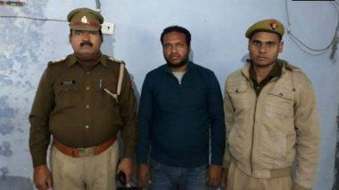 बुलंदशहर हिंसा मामले मेंशिखर अग्रवाल को पुलिस ने किया गिरफ्तार, इंस्पेक्टर सुबोध सिंह की हत्या काहै आरोप