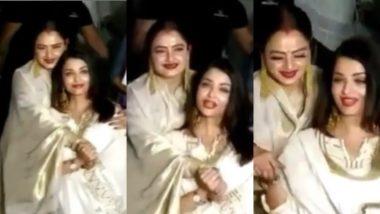 रेखा ने बच्चन परिवार की बहु ऐश्वर्या राय बच्चन को लगाया गले, सामने आया ये Video