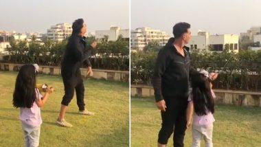 Makar Sankranti 2019: अक्षय कुमार ने बेटी नितारा को सिखाई पतंग उड़ाने की कला, Video Viral