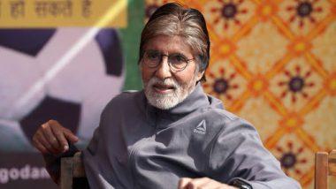 खुलासा: फिल्म 'डॉन' के टाइटल के लिए अमिताभ बच्चन ने नहीं दी थी मंजूरी